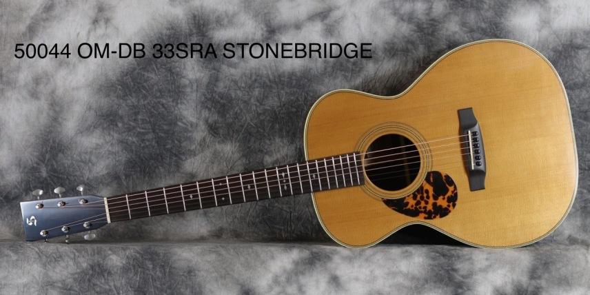 50044 OM-DB 33SRA STONEBRIDGE01
