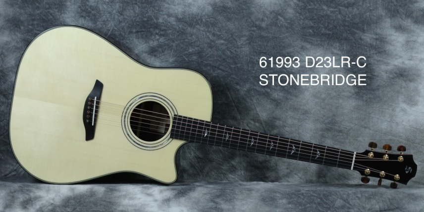 61993 D23LR-C STONEBRIDGE - 1